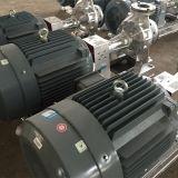 기계적 밀봉 뜨거운 기름 이동 펌프