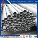 Les tubes soudés en acier inoxydable pour condenseur