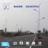8m 60W com Battery Lithium Solar Street Light