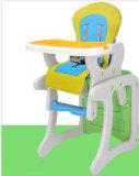 ブスターは3つの位置の横たわるあと振れ止めの高い椅子の議長を務める