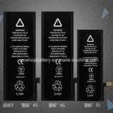 iPhoneのための新しい置換電池4つの4s 5 5s 6 6s 7 7s携帯電話電池