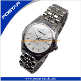 最も普及した新しい腕時計男性用水晶腕時計