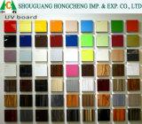 다채로운 가구 급료 UV MDF