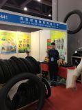 Chambre à air de moto caoutchouc normal/butylique d'approvisionnement d'usine de Qingdao