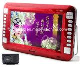 """10.1の""""携帯用TV携帯用DVDプレイヤーUSB SDのマルチメディアプレイヤー"""