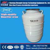 液体窒素の生物的容器