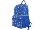 青い子供学生のバックパックのGuzhiのナイロン女の子のランドセル