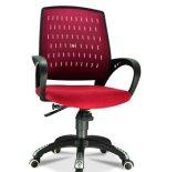 現代快適な最高背部管理の革網のオフィスの椅子