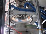 물 PP 냉각 필름 압출기 기계 (SJ65-FM900)