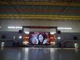 Écran polychrome d'intérieur de l'Afficheur LED P5