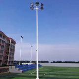 전등 설비 축구 경기장 LED 플러드 전등 기둥