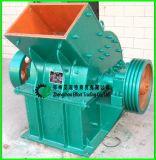 Напряжение питания на заводе молотка мини-Gold подавляющие глиняные молоток для измельчения
