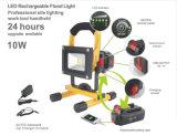 10 와트 재충전용 대신할 수 있는 건전지 상자 투광램프
