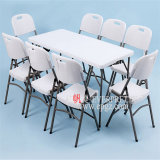 家具のプラスチック折りたたみ式テーブルおよび椅子の食事