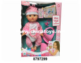 Toy Factory New Production Promotion Gift Toy Fraud (8797299)