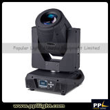 330W 15r / 350W 17r 3in1 Moving Head Beam Light
