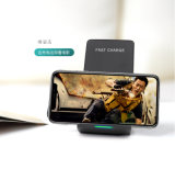 Поездки Ци Wireless зарядное устройство для iPhone Android Samsung S8