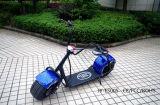 Самокат 1000W Citycoco сбываний фабрики Yongkang более дешевый (JY-ES005)