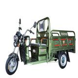 شحن كبيرة يحمّل كهربائيّة شحن درّاجة ثلاثية [تريك] مع [دروم برك]
