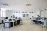 織物機械(17WSTE486030)のためのNEMA17 48VDC BLDCモーター