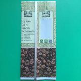 El papel de aluminio de la bolsa de envasado de café