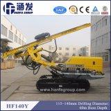 改装された(使用された)送風穴の訓練(HF138Y)