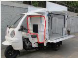 Горячий продавая закрытый автомобиль быстро-приготовленное питания кабины