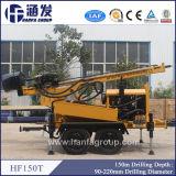 L'alésage de l'eau les plus populaires de la machine de forage de puits Forage Machine (HF150T)