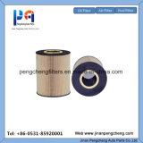 필터 제조 고품질 자동차 부속 기름 필터 원자 E13HD47