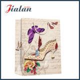 Cheap Personnaliser le logo de la conception classique du papier imprimé un sac de shopping