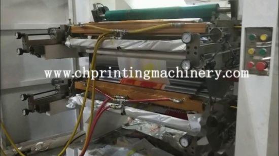 Станок печатный на ткани купить большие молнии для одежды
