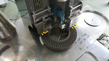 Semi-Automatic Capsule Filler