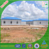 Low Cost Mobile Light Steel Structure Frame Prefab Modular Container House for Dormitory/Office