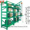 Warehouse Drawer Type Mold Rack