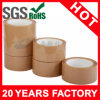 Brown Carton Sealing Tape (YST-BT-035)