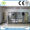 RO Water Treatment Plant/Underground Water Filtration System to Drinking Water