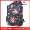 Fashion Flower Handbag Laptop School Bag Travel Backpacks for Outdoor