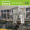 die face cutter plastic pelletizing line