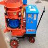 Concrete Equipment Pz-3 3m3/H Shotcrete Machine for Construction