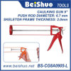 Double Cartridges Skeleton Caulking Gun
