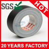 Super Heavy Grade Cloth Duct Tape (YST-DT-012)