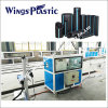Good Quality HDPE Pipe Production Line / PE Plastic Pipe Extruder Machine