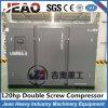 90kw/120HP Oil Lubricated Energy Industrial Saving Screw AC Air Compressor Price