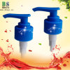24/410 Fine Ribbed Plastic Lotion Pump