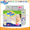 New Brands Pampaing Baby Diaper, High Quality Baby Diaper