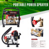 Portable Power Sprayer with Mitsubishi Engine (TU26) (GS-M26-02)