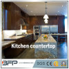 Granite Kitchen Countertop/Vanity Top with Eased Treatment
