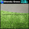 200stitch/M PP Material Artificial Grass for Wall Decoration