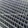 2015 Yaqi Cheap Price and Top Quality Weight of Concrete Reinforce Wire Mesh Welded Mesh