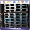 Mild Iron Structural Steel U Channel (CZ-C94)